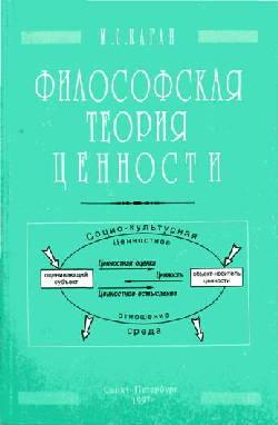 read аспар