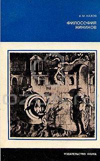 pdf lacan in contexts 1988