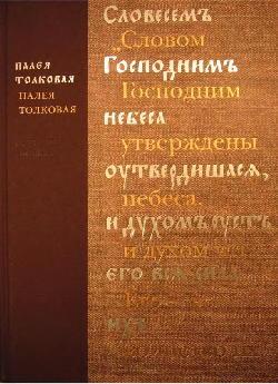 Книги по философии которые стоит прочитать - 2e851