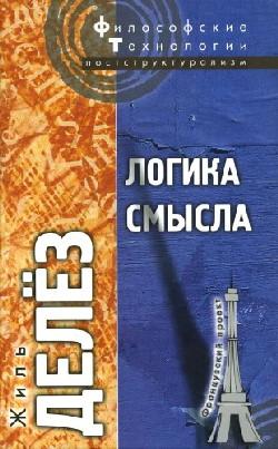 Книги по философии для начинающих - 6