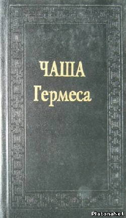петрарка философия реферат: