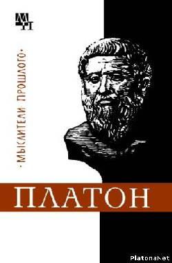 Книги по философии для начинающих - 5