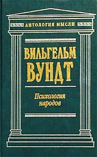 Книги по философии для начинающих - 53