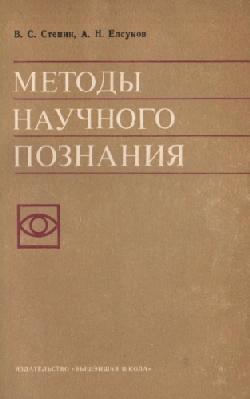 Книги по философии для начинающих - cc0f
