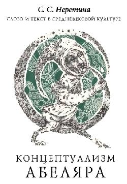book Osprey