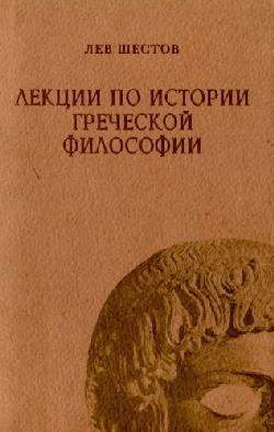 Книги по философии которые стоит прочитать - d7