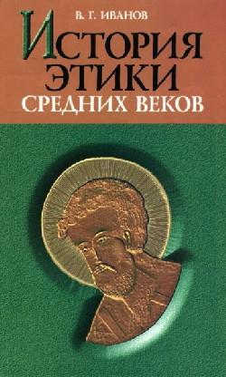 Журналы по философии - 37d19