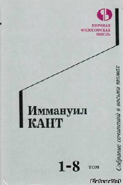 Новая Философская Энциклопедия в 4 Томах