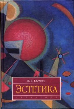 Учебники Нового Поколения По Истории