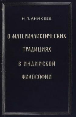 book the last years of saint thérèse
